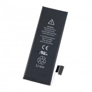 e0b51944f83dffb579cff2e6e182fe0c.118001_iPhone5_Replacement_Battery