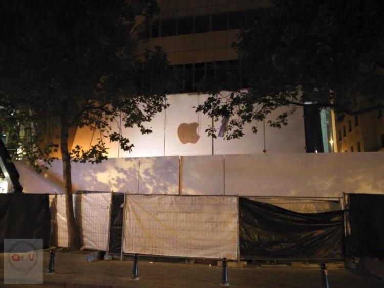 Apple Store Brussel met logo