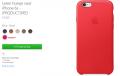 iPhone 6S Silver met (PRODUCT)RED-hoesje in de Apple Store