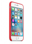 iPhone 6S Silver met (PRODUCT)RED-hoesje