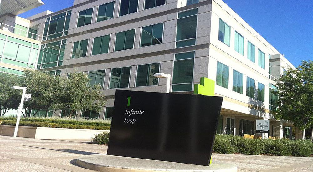 Apple Headquarters (Foto: Wikimedia)